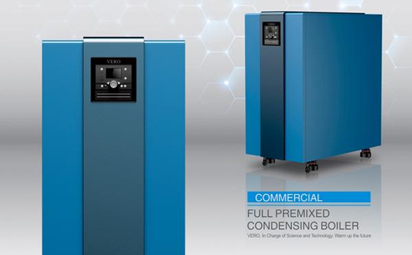 全预混低氮高效冷凝锅炉